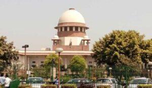 majathiya-board-suprime-court