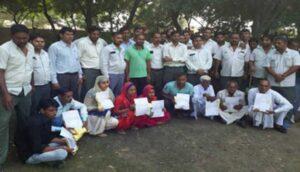 Maruti Union Worker