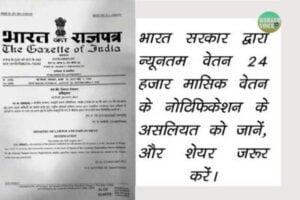 central-govt-increase-ceiling-limit