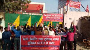 strike-in-railneer-danapur-irctc