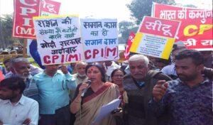 CPIM Delhi