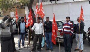 Delhi Minimum Wages