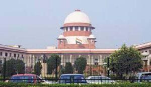 Supreme Court Order on Civil Services Exam