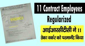 irctc-ne-11-contract-worker-permanent
