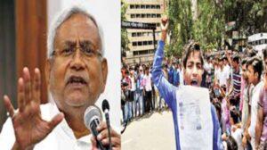 Bihar Board Exam Student