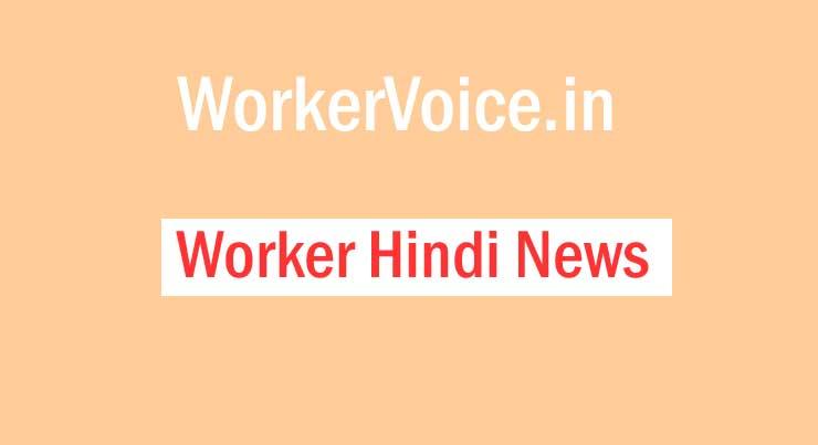 Sushil Modi Salary Delay