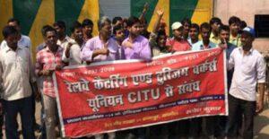 IRCTC Railneer Danapur