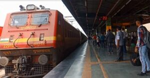 railway accident compensation
