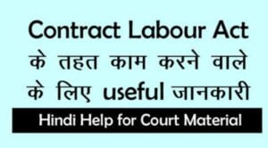 Contract Labour Act useful information
