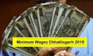 Chhattisgarh Minimum Wages