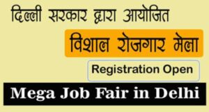 Mega Jobs 2019 in Delhi