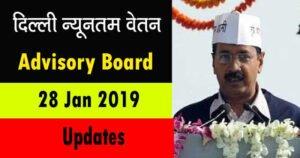 Minimum Wages in Delhi Advisory Board