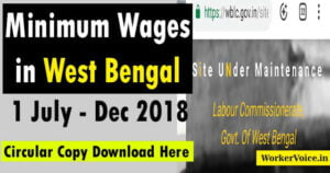 Minimum Wages in West Bengal 2018 Notification