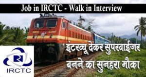 Job in IRCTC