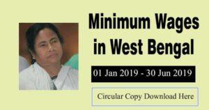 Minimum Wages in West Bengal
