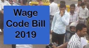 Wage Code Bill 2019 की हकीकत