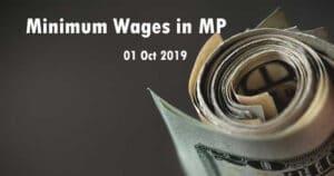 Minimum Wages in MP Oct 2019 Notification कितना होगा