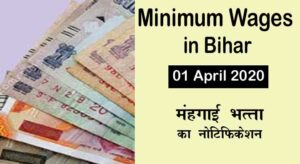 Minimum Wages in Bihar April 2020
