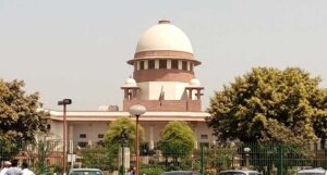 Supreme Court order on Gratuity Act