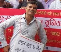 Surjeet Shyamal