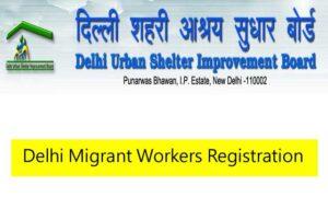 Delhi Shelter Board Covid 19