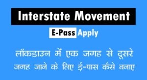 Interstate Movement Pass Apply