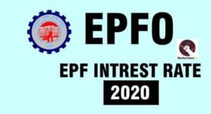 EPF interest rate 2020