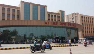Patna AIIMS Nursing Staff on Strike