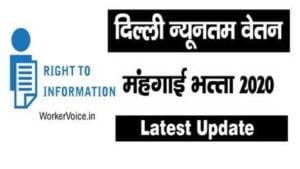 nyuntam-vetan-delhi-2020