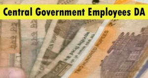 central government employees da latest news in hindi