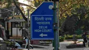 High court order on contract employees