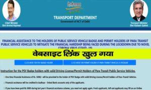 delhi driver yojana 2021 apply online