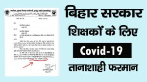 will take action on teachers not taking covid 19 vaccine
