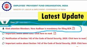 epf rules change june 2021 in hindi