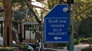 Delhi High Court Order on CGIT Online