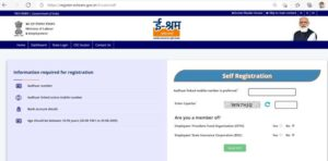 E-Sharm Portal