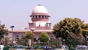 supreme court decision on epf pension increase in hindi
