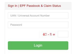 EPF Passbook log in